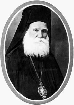 Mitropolitul Hrisostom de Florina