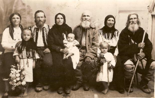 Familia Huţanu