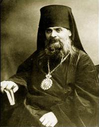Sfântul Ierarh Ermoghen, Noul Mucenic