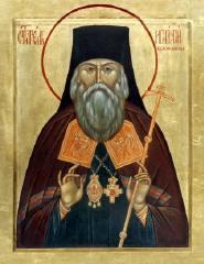 Sfântul Ierarh Ignatie Brianceaninov