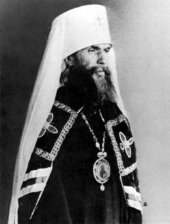 Sfântul Mitropolit Filaret Noul Mărturisitor, întâistătătorul Bisericii Ortodoxe Ruse din Diaspora