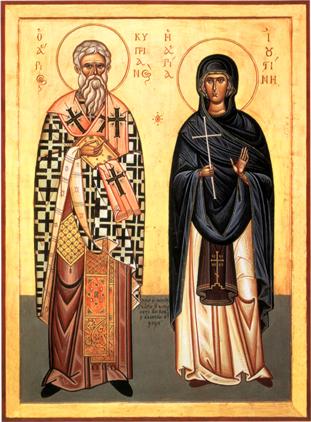 Sfinţii Ciprian şi Iustina