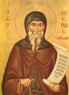 Sfântul Cosma Etolul