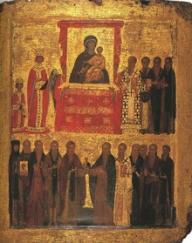 Duminica Biruinţei Ortodoxiei