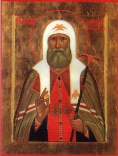 Sfântul Mucenic Patriarh Tihon
