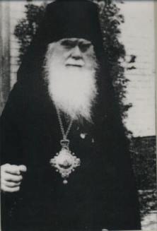 Vlădica Averchie, Străjerul Bisericii lui Hristos