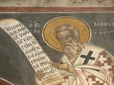 Sfântul Dionisie Areopagitul, frescă de Fotie Kontoglu