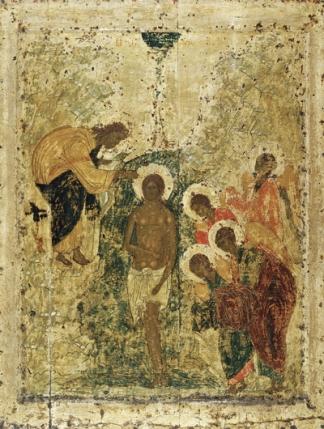 Theofania (Botezul Domnului) icoană a Sfântului Andrei Rubliov