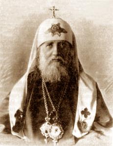 Sfântul Patriarh Mucenic Tihon