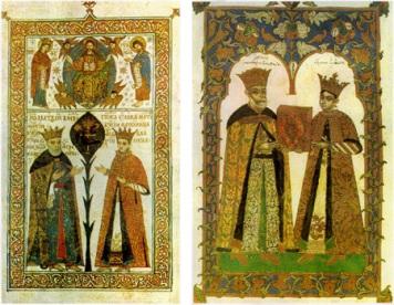 Miniaturi din Pravila lui Matei Basarab