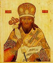 Sfântul Dimitrie al Rostovului