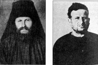 Arhimandritul Gherasim Skourtsaniotis din Kuvara înainte şi după puşcărie