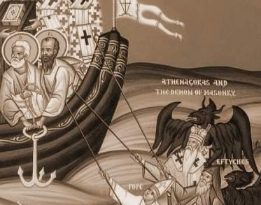 Atenagor pseudo-patriarhul ecumenist al Constantinopolului mânat de dracul masoneriei, aflat în afara corabiei Sfintei Bisericii al lui Hristos dimpreună cu fraţii lui întru erezie, Eutihie şi papa, luptându-o pe aceasta.
