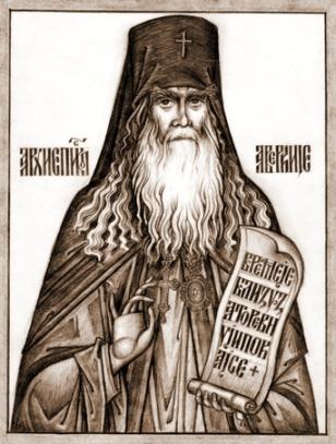 Vlădica Averchie icoană a maicilor de la Novi Stjenik, True Orthodox Church of Serbia