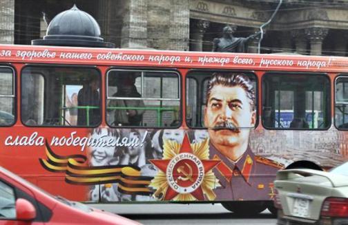 moscova-autobuz-stalin