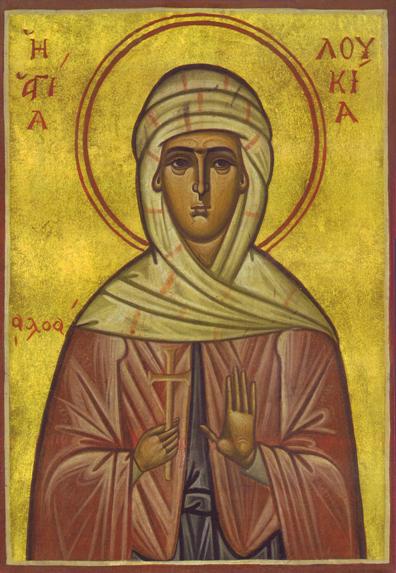 Sfânta Muceniţă Fecioară Luchia din Syracusa, icoană zugrăvită de Cuviosul Părinte Ambrozie Fontrier