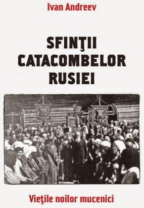 sfintii-catacombelor-rusiei-coperta