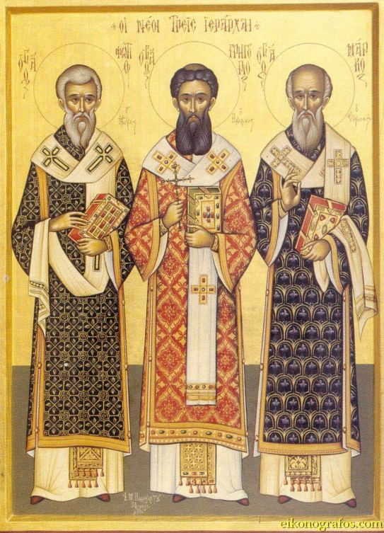Sfinţii Trei Noi Ierarhi 'Stâlpii Orthodoxiei'